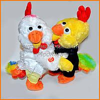 Музыкальная игрушка Цыплята молодожены 30 см