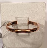 Кольцо обручальное золотое 585 проба,22,0 размер