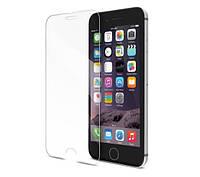 """Закаленное защитное стекло для Apple iPhone 7 Plus / 8 Plus  5.5"""""""