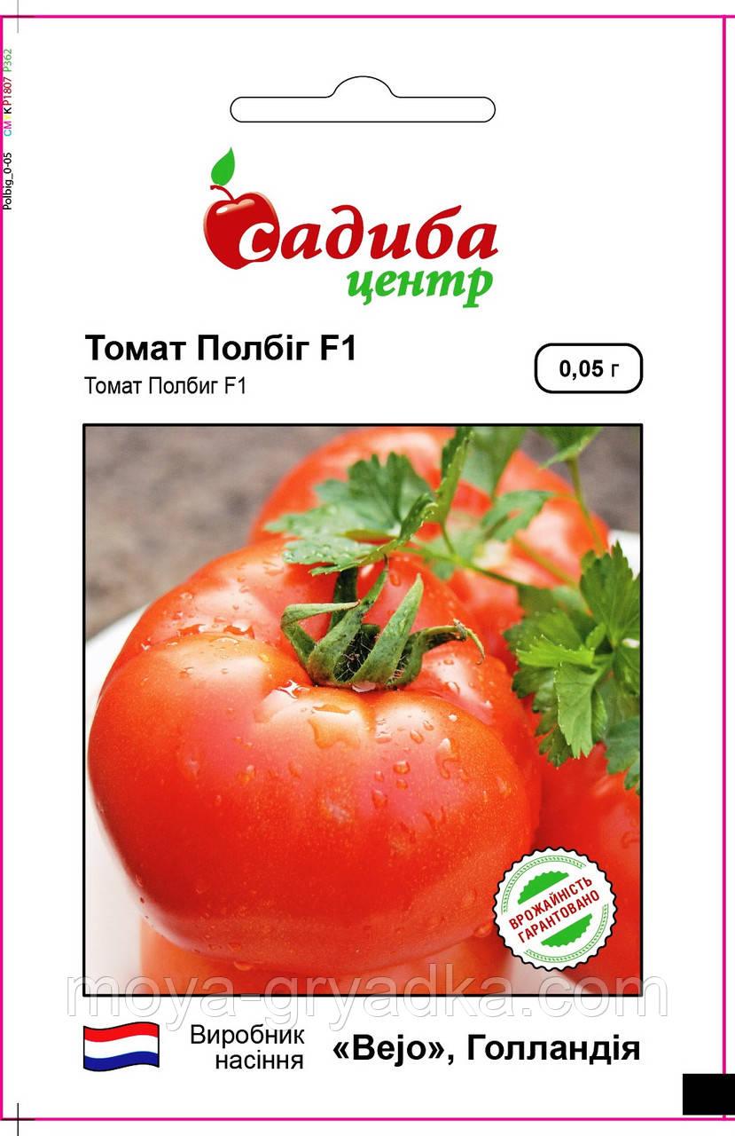 """Насіння томатів Полбіг F1 0,05 г ТМ""""Садиба-Центр"""""""