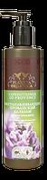 "Бальзам для всех типов волос восстанавливающий ""Прованский"", Planeta Organica, 280 мл"