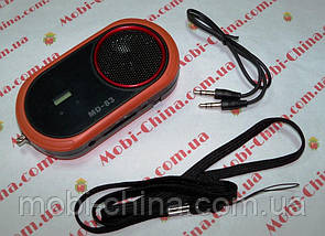 Портативная колонка-радио MD-83 MP3/SD/USB/FM, фото 2
