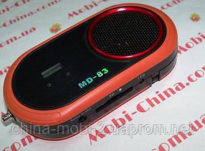 Портативная колонка-радио MD-83 MP3/SD/USB/FM, фото 3