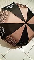 Зонт женский полуавтомат города  Рим