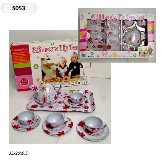 Набор игрушек посуда металлическая S053