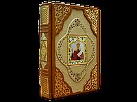Сімейна Біблія (подарункове видання)