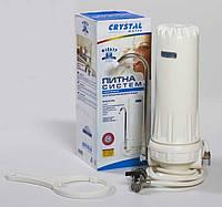 FHCT-T1 Кухонный фильтр 10», настольный, одинарный с двухступенчатым картриджем FCSC-10