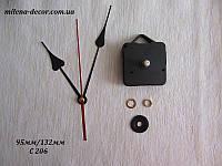 Часовой механизм с подвесом, резьба 9мм, шток 16мм (стрелки С 206)