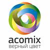 Инновационная система колеровки Acomix