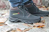 Зимние мужские ботинки Timberland (реплика), мужская обувь 40, 41,размер.
