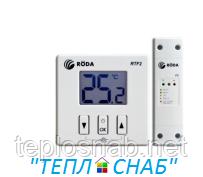 Термостат комнатный беспроводной Roda RTF 2 суточный, фото 2
