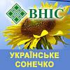 Семена подсолнечника Украинское Солнышко ВНИС
