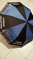 Зонт женский полуавтомат города Лондон