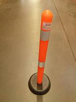 Парковочный пластиковый столбик.