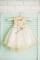 Детское Бальное платье 7023