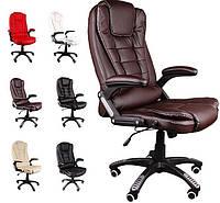 Кресло офисное BSB 003 коричневое