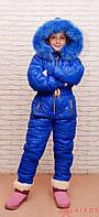 Детский зимний лыжный комбинезон Airos
