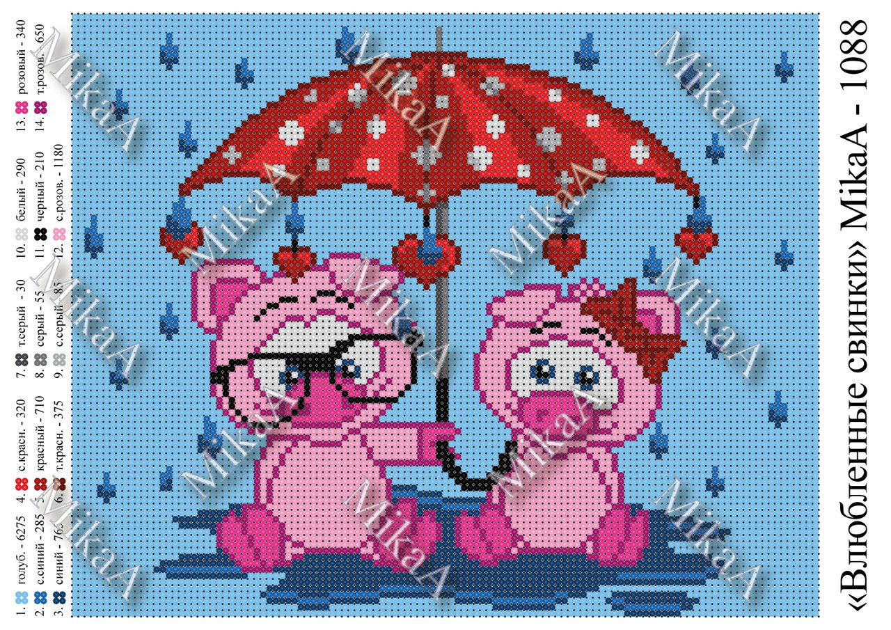 Влюбленные свинки