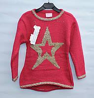 Теплый детский свитер оптом в Украине. Сравнить цены 0f79e05f43595