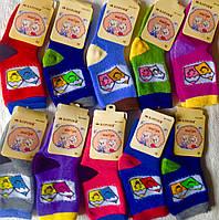Махровые детские носочки Корона S M