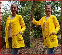 Кардиган  *Габош* - жёлтый, фото 1