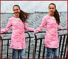Кардиган  *Габош*- розовый