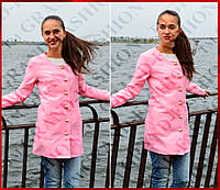 Кардиган  *Габош*- розовый, фото 1