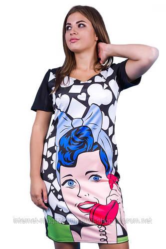 Платье женское полубатал девушка с трубкой