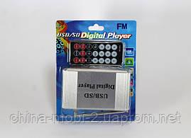MD-40 предусилитель, автомобильный MP3 проигрыватель, FM ресивер c USB SD картридером, фото 3