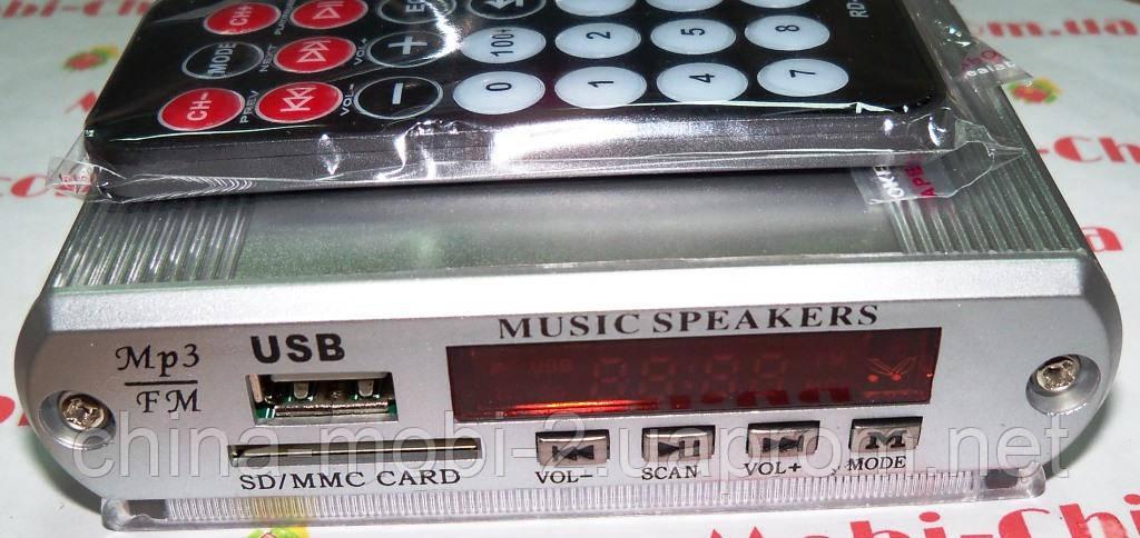 MD-40 предусилитель, автомобильный MP3 проигрыватель, FM ресивер c USB SD картридером