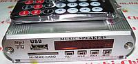 MD-40 предусилитель, автомобильный MP3 проигрыватель, FM ресивер c USB/SD картридером