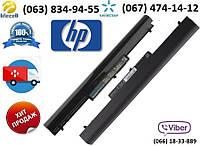 Аккумулятор (батарея) HP Pavilion Sleekbook 15-b051er