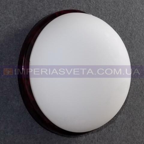 Светильник накладной, на стену и потолок IMPERIA одноламповый LUX-404303