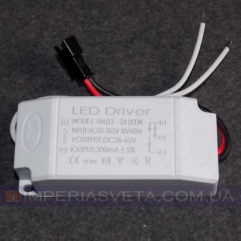 Трансформатор для светодиодов в люстру, светильник IMPERIA LED LUX-536103