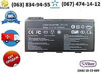 Аккумулятор (батарея) MSI CX-600-T4343W7P