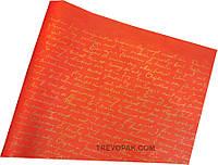 """Бумага упаковочная для цветов и подарков """"Письмо золото на красном"""""""