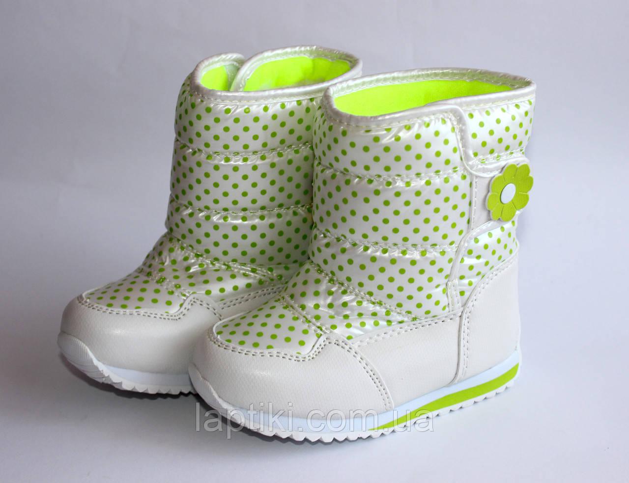 Дитячі зимові чобітки - дутики Тому.м для дівчаток - в наявності