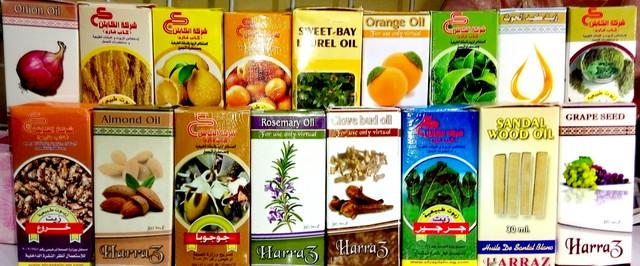 Арабские масла
