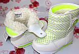 Дитячі зимові чобітки - дутики Тому.м для дівчаток - в наявності, фото 3