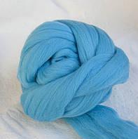 Шерсть меринос для вязания пледов, прядения, валяния (серия Украина)
