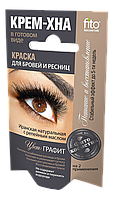Краска для бровей и ресниц крем-хна цвет: графит (на 2 применения)