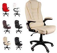 Кресло офисное BSB Разные цвета