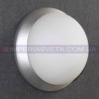 Светильник накладного крепления для освещения стен и потолков одноламповый KODE:350031