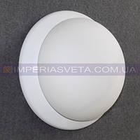 Светильник накладного крепления для освещения стен и потолков одноламповый KODE:350030