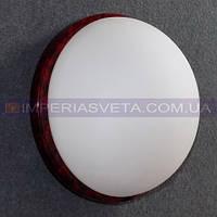 Светильник накладного крепления для освещения стен и потолков одноламповый KODE:536060