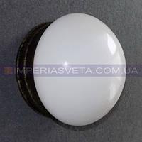 Светильник накладного крепления для освещения стен и потолков одноламповый KODE:404610