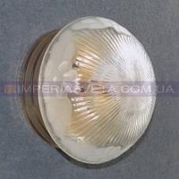 Светильник накладного крепления для освещения стен и потолков одноламповый KODE:350034