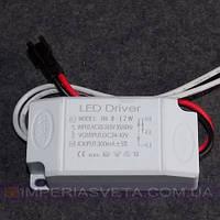 Блок питания для люстр и светильников со светодиодами LED KODE:536100