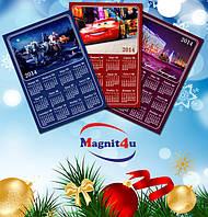 Календарь магнит под заказ