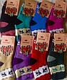 Махрові дитячі шкарпетки з начосом 32-37 Корона бамбукові, фото 3